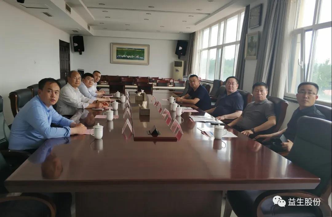 【新聞】寶清縣政府領導蒞臨益生股份考察指導