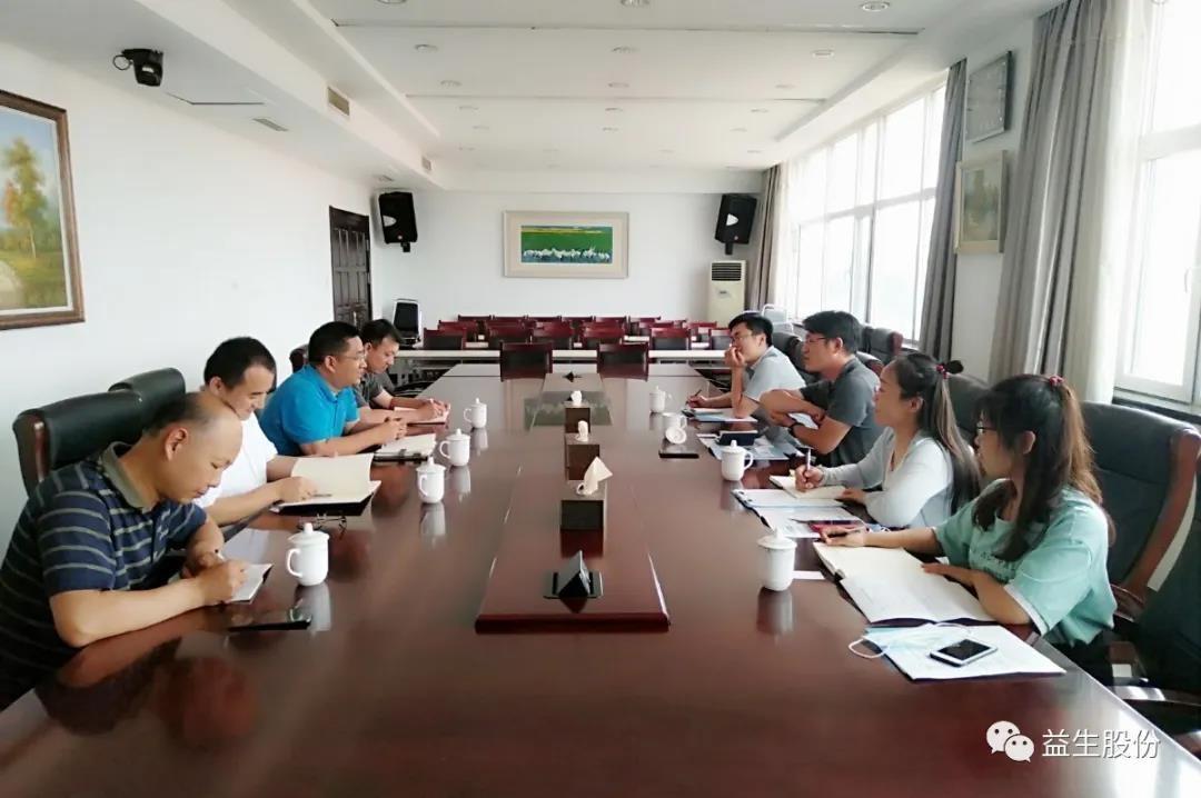 【調研】山東省農業科學院家禽研究所專家來益生股份調研