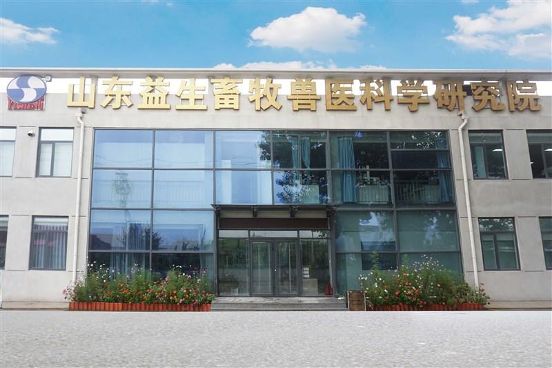研究院1.jpg